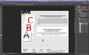 Figuring out the Typeface